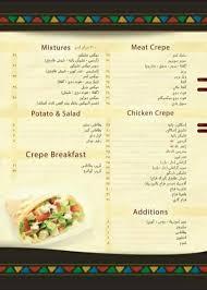 منيو مطعم افندم في مكة المكرمة