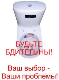 <b>SANITA LUXE</b>™ и SANITA™ санита отзывы | ВКонтакте