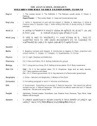 the asian school dehradun syllabus for half