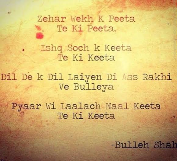 bulleh shah quotes in punjabi