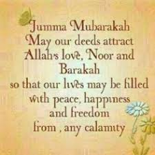 Beautiful Jummah Quotes Best of If The Oppressor Has Cruelty The Oppressed Has ALLAH