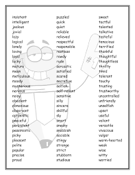 character traits list clipartfest character traits list