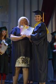 Торжественное вручение дипломов Торжественное вручение дипломов Фото 4