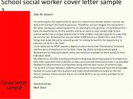 Cover Letter Social Worker Social Work Resume Example Cover Letter