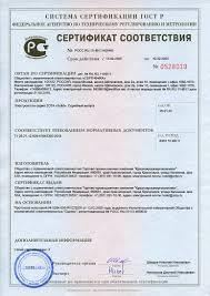 Скачать техническую документацию оборудования <b>Zota</b> ...