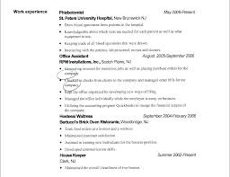Resume Template Format Resume Format Resume Format Resume Format