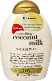 Купить <b>Шампунь для волос</b> OGX <b>Питательный</b> с кокосовым ...