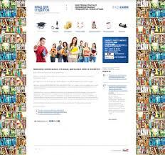 cайта для заказа курсовых работ Портфолио сайты разработанные  cайта для заказа курсовых работ