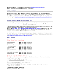 resume examples for server