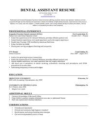 Awesome Dental School Resume Photos Simple Resume Office