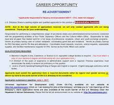 The U S Embassy New Job Vacancy April 2018 Latest Jobs In Nigeria