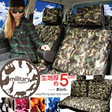 cute cushion cover military fluffy camo camouflage pattern mini ordinary cars and for leather cloth car seat cushion seat z style seat cover 10p03dec16