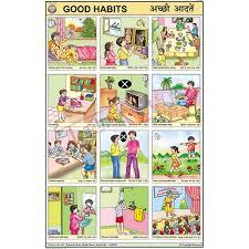 habits chart xcm good habits chart 50x75cm