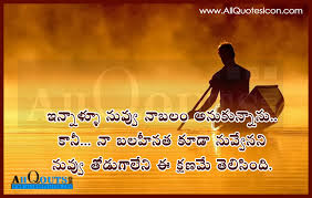 Best Love Quotes Images In Telugu Imaganationfaceorg