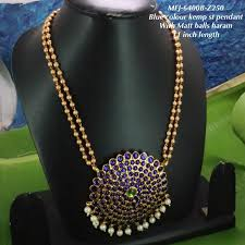 Blue Green Online Blue Green Stones With Pearls Matte Two Lined Balls Chain Designed Gold With Matte Plated Finish Haram Set Buy Online