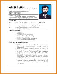 Sample Resume For Job Job Application Resume