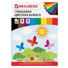 13 ₽ — <b>Цветная бумага А4 мелованная</b> (глянцевая), 8 листов 8 ...
