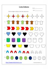 Kindergarten Pattern Kindergarten Worksheets Picture - All About ...