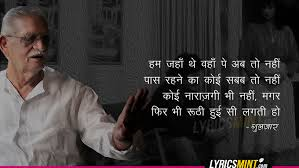 Hum Quote Simple Gulzar's 48 Quotes That Will Take You On An Emotional High