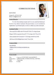 Samples Of Resume For Job Application Best Of Cv For Job Application Sample My College Scout