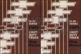 1985 gmc chevy ck wiring diagram original pickup suburban sierra 1985 chevy truck repair shop manual reprint pickup blazer suburban van fc set