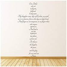 azutura The Lords Prayer <b>Wall Sticker Christian</b> Cross <b>Wall Decal</b> ...
