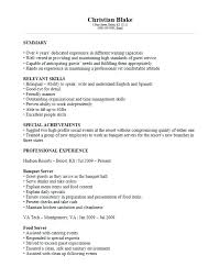 banquet server job description for resume free banquet server resume  template sample ms word banquet server