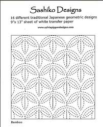 Sashiko Patterns Beauteous Sashiko Design Patterns 48 Designs Transfer Paper Sylvia