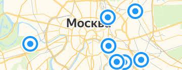 «Тюли <b>Сирень</b>» — Товары для дома — купить на Яндекс.Маркете