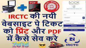 Indian Railway Fare Chart 2018 19 Pdf
