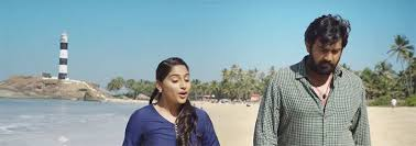 amma i love you review 3 5 5