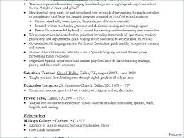 Sample Special Education Teacher Resume Special Education Resumes