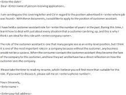 Application Letters Impressive Application Letters For Job Vacancies Dimuntapuy48pl