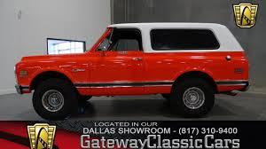 1972 Chevrolet K5 Blazer Stock #56 Gateway Classic Cars of Dallas ...