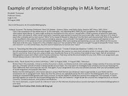 Annotated Bibliography Ppt Download