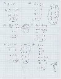 3 page 18 in your inb lesson 2 3 how do we solve two step equations 4 page 19 in your inb lesson 2 4 what is the difference between addition and