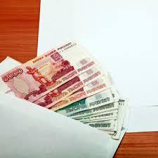 Отмывание денежных средств и иного имущества позиция ВС РФ