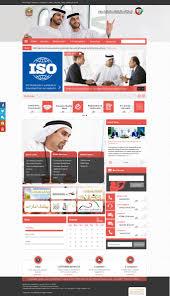 Government Web Designer Jobs Website Design For Uae Government Government Website