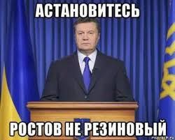 У руководства ГПУ есть желание действовать в ручном режиме, - Горбатюк написал более 80 жалоб на Луценко и его заместителей - Цензор.НЕТ 5806