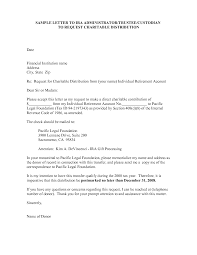 custodian letter of recommendation recommendation letter  letter
