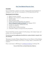 Tool Clerk Sample Resume Sample Certificate Of Employment Part Time Copy Tool Clerk Sample 9