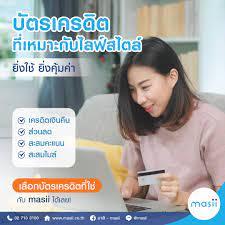 Masii.com (@MasiiGroup)