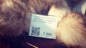 Петиция · НЕТ игрушкам из <b>натурального меха</b>! Азбука Вкуса ...