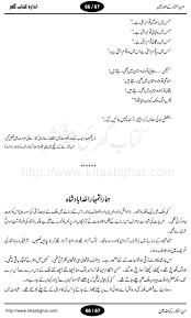 research proposal on poverty reduction critical analysis essay on speech essay on allama iqbal years old child maaz anwar