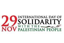 Message du Secrétaire général de l'ONU publié à l'occasion de la journée  internationale de solidarité avec le peuple palestinien – le 29 novembre  2019   CINU Tunis