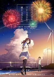 <b>Fireworks</b> (2017 film) - Wikipedia