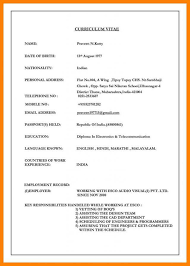 marriage biodata in english marriage biodata sample ring border ideal screenshoot add