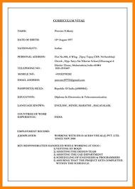 marriage biodata in english marriage biodata sample ring border ideal screenshoot add