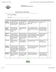 2011 Us 2 Persuasive Essay Rubric Pdf Union City High School