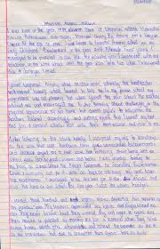 essay for education co essay for education